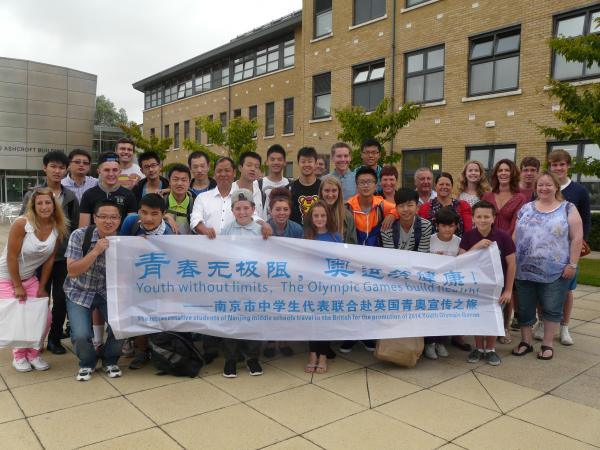 Nanjing Youth Olympics promotional event in Chelmsford